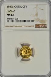Near perfect 1987S China 5 Yuan Gold Panda. NGC MS68