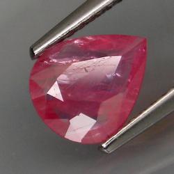 Rare unheated 1.05ct pink Sapphire