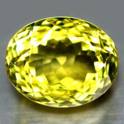 Brilliant African Citrine weighing 19.53cts