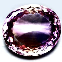 Stunning 24.37ct all natural Bolivian Ametrine