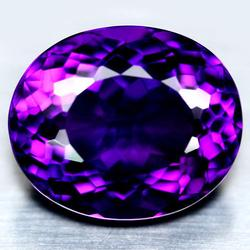 Immaculate 16.04ct Hydrothermal Amethyst