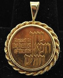 Hebrew & English Wording 22kt Gold Coin Pendant