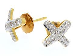 Diamond X-Style Earrings, 14k