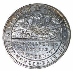 1933 Colorado Silver So Called Dollar Unc