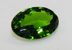 Intense Green Natural Tourmaline - 0.78 ct.