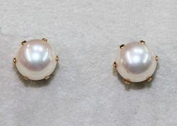 Glowing Japanese Cultured Pearl Pair
