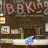 B.B. King Autographed Midnight Believer Signed  LP Phot