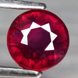 Marvelous 1.28ct natural Ruby solitaire