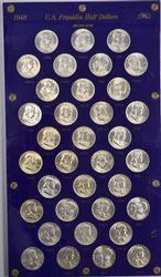 Full Uncirculated Franklin Half Dollar Set