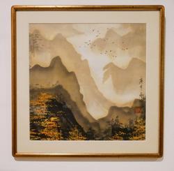 Beautiful Japanese watercolor