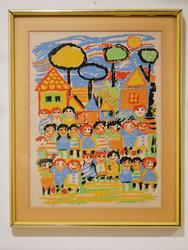 Beautiful signed lithograph of a children's school