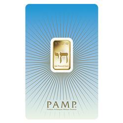 PAMP Suisse 5 Gram Gold Bar Am Yisral El Hay