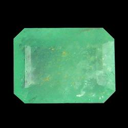 Captivating and large 1.55ct unheated Emerald