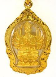 Guan Yin Amulet pendant Chinese Goddess of Mercy