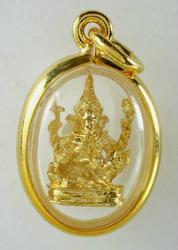 Ganesh (Ganesha) Amulet Pendant Hindu God of Wisdom Good Luck