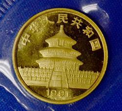 1991 25Y Gold Panda, 1/4 oz