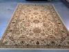 STUNNING TRADITIONAL OUSHAK DESIGN AREA RUG 8X11