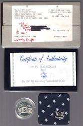 1991 USO Proof Silver Dollar Commemorative.
