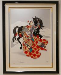 Limited Edition Large Chinese color lithograph