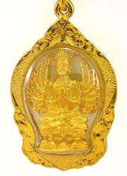Chinese Goddess Guan Yin Amulet/pendant - Protection