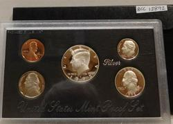 1992 Silver PROOF Set, Government Packaging