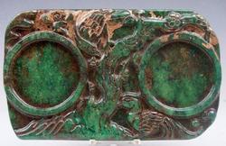 Green Jade Nephrite Slab Paperweight