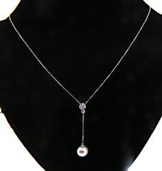 Elegant 14kt Pearl & Diamond Pendant