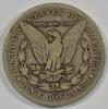 Scarce key date 1892-CC Morgan Silver Dollar