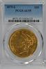 Blazing near mint 1875-S Ty2 $20 Liberty Gold PCGS AU55