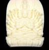 Bone Detailed Hand Carved Pendant
