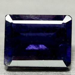 Natural 3.11ct AAA color violet blue Iolite