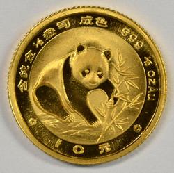 Superb Gem Prooflike BU 1988 China 10 Yuan Panda gold