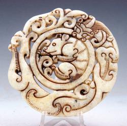 Large Jade Stone Old Nephrite Pendant