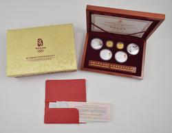 Beijing 2008 Official Commemorative Gold & Silver Coins With COA & Box