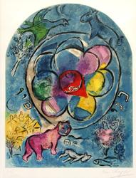 Collectible Hand Signed Chagall Lithograph
