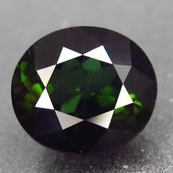 Simply amazing 3.27ct VS untreated Tourmaline