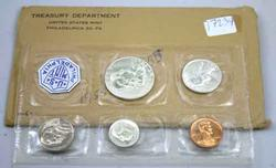 1955 Proof Set with envelope
