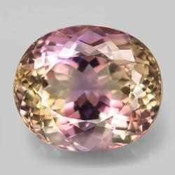Phenomenal high gem grade 12.77ct Ametrine