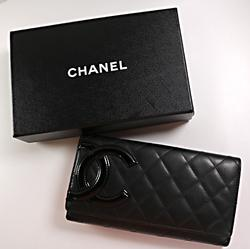 Chanel Black Quilted Wallet in Box