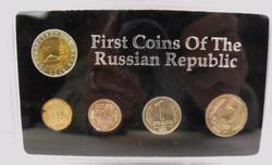 1st Coins of the Russian Republic