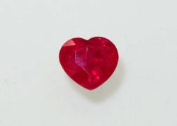 Gleaming Natural Ruby Heart - 0.77 ct.
