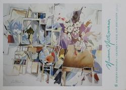 Naama Nothmann 1992 Lithograph on heavy paper.