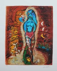 Marc Chagall Circus I Limited Edition