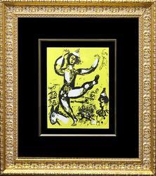 Rare Edition Marc Chagall Original Lithograph