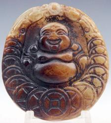 Jade Hand Carved Pendant
