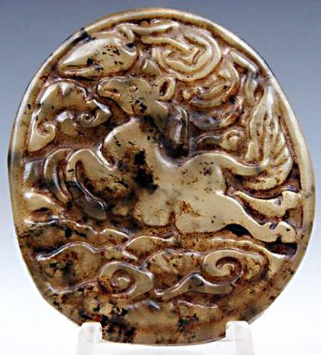 Running horse jade hand carved pendant usauctionbrokers running horse jade hand carved pendant aloadofball Choice Image