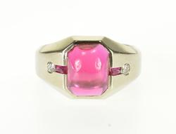 20K White Gold 2.56 Ctw Ruby Diamond Cabochon Accent Squared Ring
