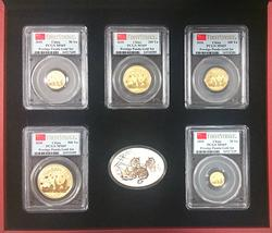 Certified 5pc 2010 Gold Panda Set MS69 PCGS