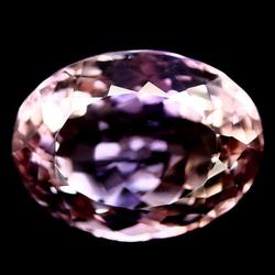 Lovely 9.15ct untreated Ametrine