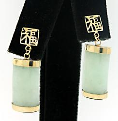 Charming Jade Dangle Earrings